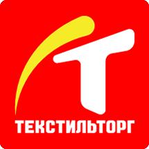 Компания «ТекстильТорг»