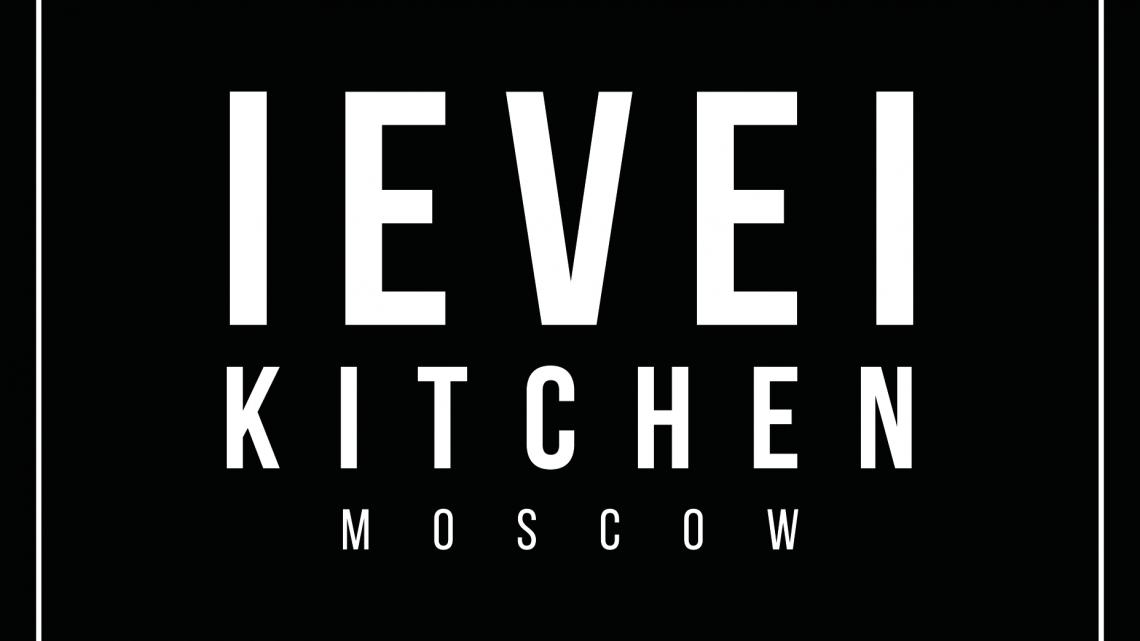 Level Kitchen производство и доставка готовой еды